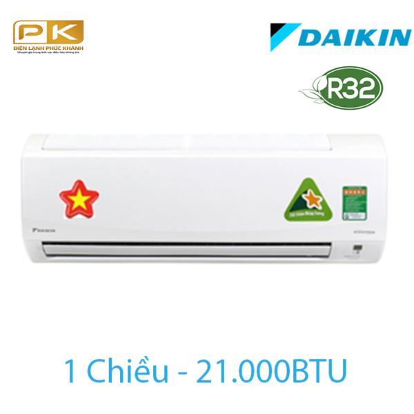 Điều hòa Daikin 1 chiều Inverter 21000Btu FTKQ60SVMV