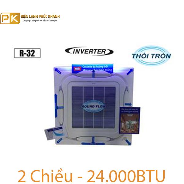 Điều hòa âm trần Daikin 2 chiều inverter 24000BTU FCF71CVM/RZA71BV2V