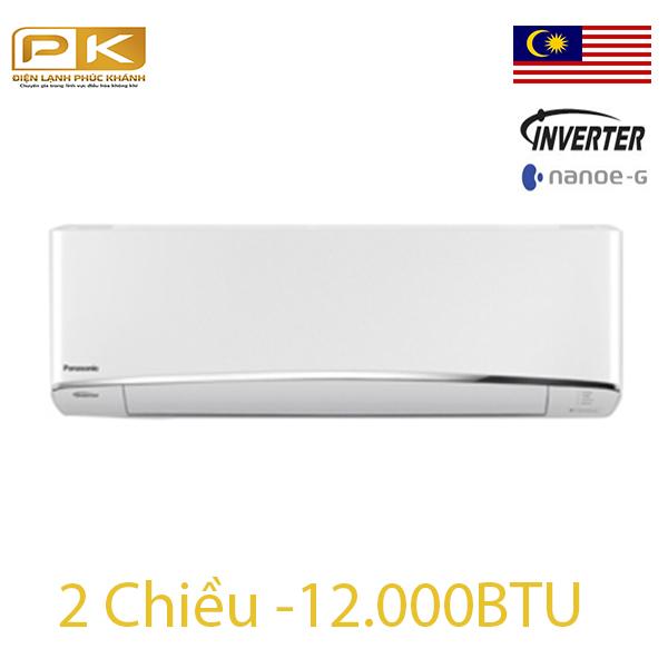 Điều hòa Panasonic 2 chiều inverter 12.000Btu YZ12UKH-8