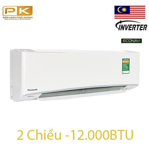 Điều hòa Panasonic 2 chiều inverter 12000Btu Z12VKH-8