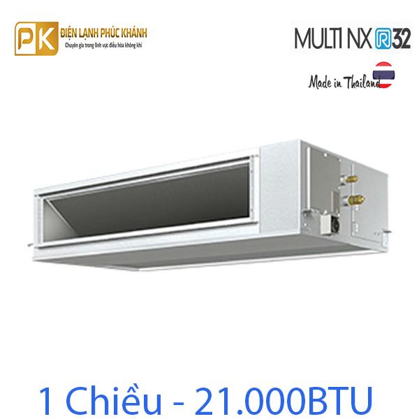 Điều hòa multi Daikin FMA60RVMV