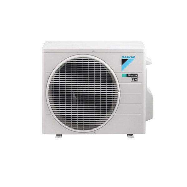 Dàn nóng điều hòa multi Daikin 18.000BTU 1 chiều MKC50RVMV
