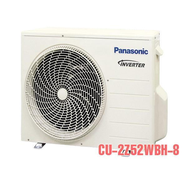 Điều hòa multi Panasonic 2 chiều 18000BTU CU-2Z52WBH-8